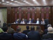 اجتماع لجنة الشؤون الصحية بمجلس النواب - أرشيفية