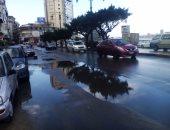 سقوط أمطار -أرشيفية