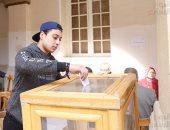 انتخابات جامعة القاهرة