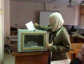 انتخابات الطلاب - أرشيفية