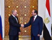 العلاقات المصرية الروسية