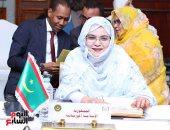 وزيرة الشئون الإجتماعية بموريتانيا