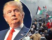 مظاهرات القدس وترامب