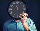 ساعة ـ أرشيفية
