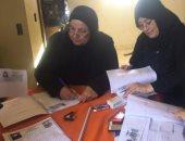 القومى للمرأة بشمال سيناء