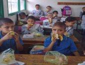 التغذية المدرسية -ارشفية