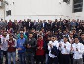 الوقفة الاحتجاجية بجامعة بورسعيد