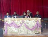 اختتام فعاليات انتخاب الأمين والامين المساعد لاتحاد طلاب جامعة أسوان