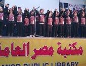 احتفالية على مسرح مكتبة مصر العامة ببورسعيد