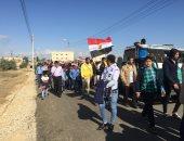 مسيرة صامتة لشباب شمال سيناء
