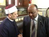 إمام المسجد مع مدير الأمن