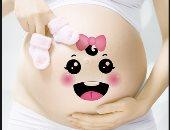 حامل - صورة أرشيفية