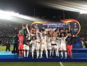 ريال مدريد بطل مونديال الأندية