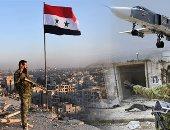 الجيش الروسى فى سوريا - أرشيفية