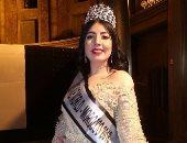 ملكة جمال العرب 2018