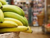 فوائد الموز - أرشيفية