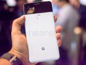 هاتف جوجل