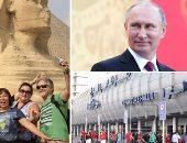 السياح الروس