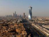 عقارات السعودية