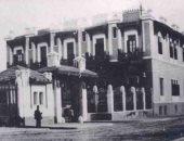 قصر الأميرة خديجة - أرشيفية