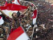 ثورة شعب مصر