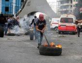 اشتباكات بين قوات الاحتلال وفلسطينيين