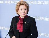 فالينتينا ماتفيينكو رئيسة مجلس الاتحاد الروسى