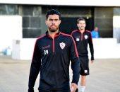 أحمد مجدى لاعب الزمالك