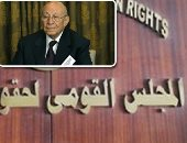 محمد فايق رئيس المجلس القومى لحقوق الانسان