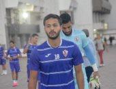 أحمد رفعت لاعب الزمالك