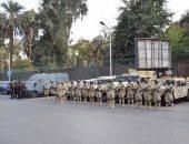 قوات من الجيش