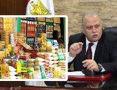 دكتور علاء الدين فهمى رئيس الشركة القابضة للصناعات الغذائية