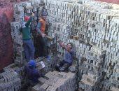 عمال يومية أرشيفية