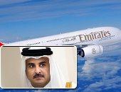 تميم وطيران الإمارات- أرشيفية