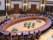 السيسى و وفدا ضم ممثلين عن 26 صندوقا إقليميا وعالميا للاستثمار