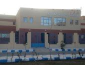 لوحة افتتاح مستشفى النجيلة المركزي بعد تطويرها