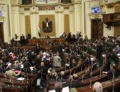 الجلسة العامة لمجلس النواب - أرشيفية