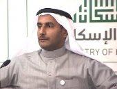 خالد العمودى المشرف على صندوق التنمية العقارية السعودى