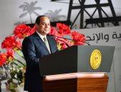 الرئيس السيسى فى كلمته بمؤتمر حكاية وطن
