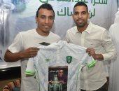 محمد عبد االشافى ومؤمن زكريا فى حفل تكريم اللاعب