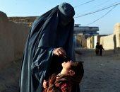 التطعيم ضد شلل الأطفال فى أفغانستان
