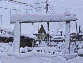 قرية أويمياكون الروسية