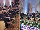 انطلاق مؤتمر الأزهر لنصرة القدس