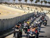 مسيرة لقائدى الدراجات النارية