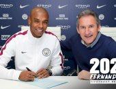 مانشستر سيتي يجدد تعاقده مع فيرناندينيو حتى 2020