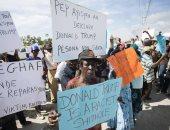 مظاهرات فى هايتى