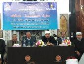 وزير الاوقاف خلال ندوة دينية بمسجد الميناء الكبير