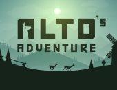 لعبة Alto's Adventure