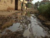 مياه الصرف فى شوارع القرية