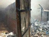 جانب من حريق مخزن خر دة